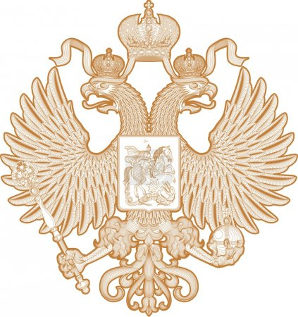 Coat of Arms, two-headed eagle