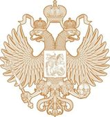 Coat of Arms two-headed eagle