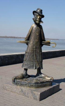 Monument to writer Anton Chekhov on a background o...