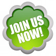 Join us now icon...