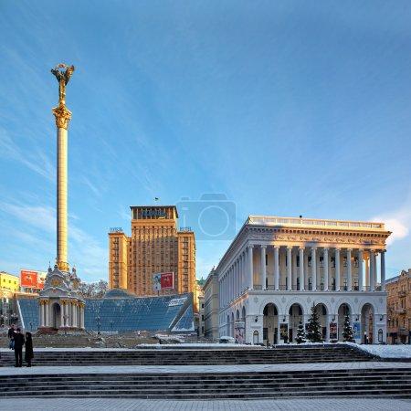 "Hotel ""Ukraine"" and Conservatory"