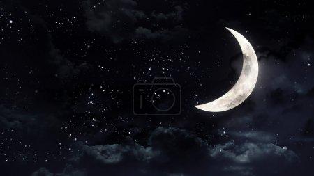 The mystery half moon in the dark
