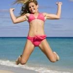 Beautiful Caucasian female teenage having fun on S...