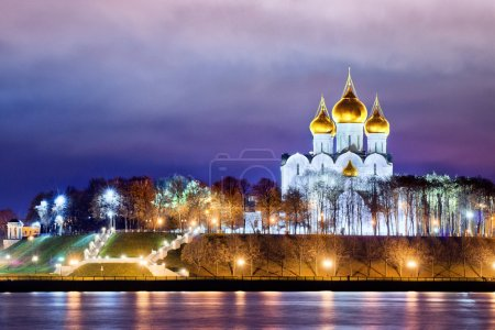 View of the evening Cathedral of the Assumption in...