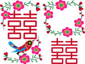 Beautiful bird greeting card design