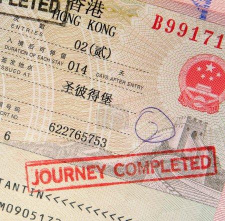 Photo pour Passeport avec visa hong kong et timbres - image libre de droit