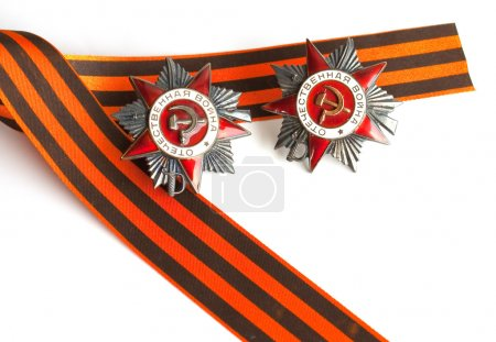 Great Patriotic War awards