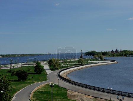 Embankment of the Volga
