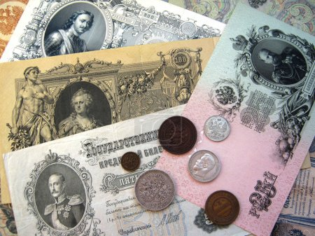 Photo of ancient Russian banknotes and coins...