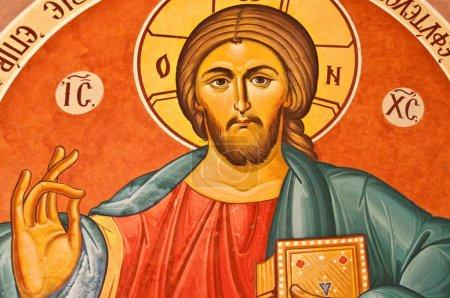 Photo pour Icône de Jésus-Christ à Chypre - image libre de droit