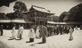 Oslava tradiční japonské svatby. vintage styl