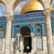 At the temple mound, The dome of the rock...